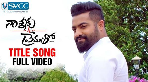 Jr Ntr Nannaku Prematho Title Song Full Video 1080P HD Song Jr NTR Rakul Preet