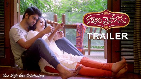 Kalyana Vaibhogame Theatrical Trailer 1080P HD Video - Naga Shaurya, Malavika Nair