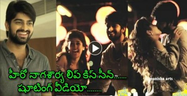 Naga Shourya Lip Kiss Scene Making Can't Control his Laugh With Heroine in Shooting Spot