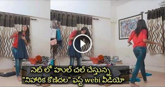 Nagababu's Daughter Nihirika Konidela First Webi Video Going Viral On Social Media