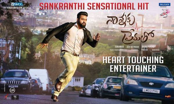 Nannaku Prematho's 1st First week Worldwide areawise Box Office collections
