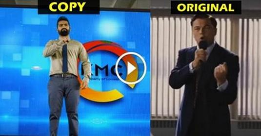 Nannaku Prematho Copied Scene From Hollywood Movie The Wolf Of Wall Street
