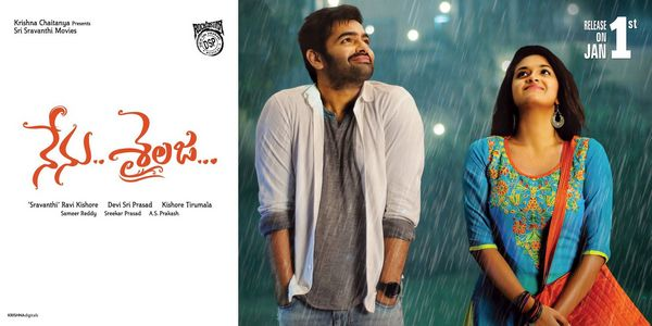 Nenu Sailaja Telugu Movie Review – Fresh Feel and Pleasant Lovely Family Entertainer