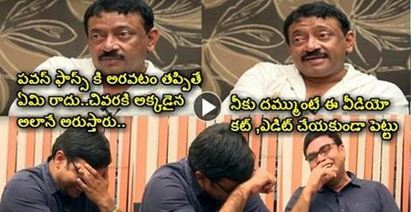 Ram Gopal Varma Killed it In Live Show And This Guy Unstoppable Laugh For RGV Counters, Awesome Interview