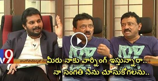 Ram Gopal Varma with TV9 Anchor Mukha Mukhi Anchor tying to Warn, RGV Counter Attack