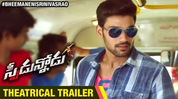 Mirchi Movie Theatrical Trailer: Speedunnodu Telugu Movie Theatrical Trailer 1080P HD