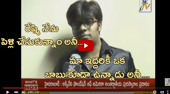 Sudigali Sudheer Reveals his Releation with Anchor Reshmi Gautam