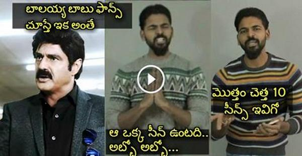 This Guy Trolled Dictator 10 Worse Scenes in Epic Way if Balayya and Kona Venkat watch this they will die