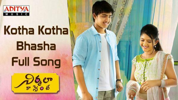 A.R. Rahman's Son A.R.Ameen Kotha Kotha Bhasha Debut Full Song With Lyrics