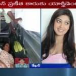 Actress Pranitha Subhash Met With Road Accident Exclusive Video