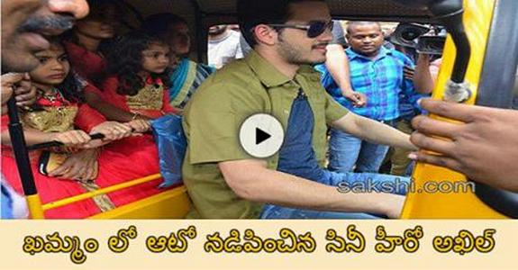 Akhil Turns Auto Driver, Donates Proceeds to Ailing Kid in Khammam