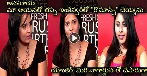Anchor Anasuya Controversial Interview With A Lady Anchor. Exclusive
