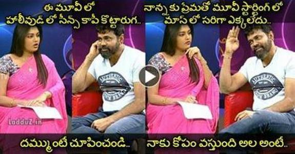 Director Sukumar Counters On COPY Scenes And Negative Talk of NNP In an Interview