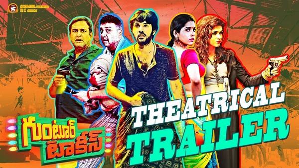 Guntur Talkies Theatrical HD 1080P Trailer