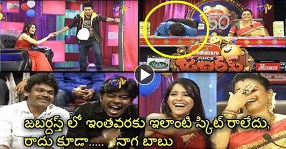 I Watched More Than 25 Times. ROFL, One and Only The Best Skit Ever In Jabardasth