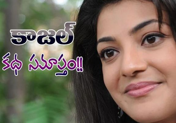 Is this the end for Kajal Aggarwal
