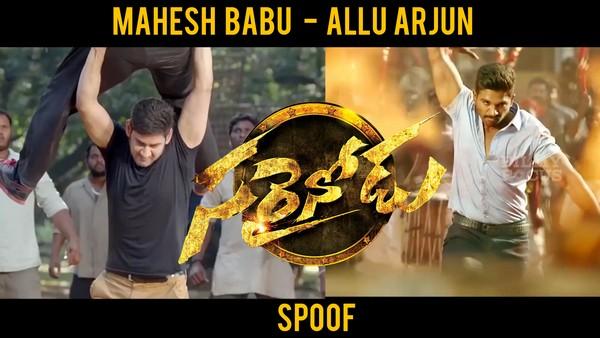 Mahesh Babu Allu Arjun Sarainodu Teaser ULTIMATE Spoof