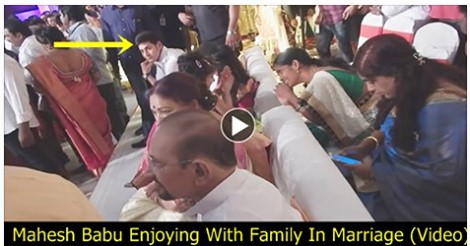 Mahesh Babu with His Family at Ghattamaneni Bobby Marriage. Exclusive Video