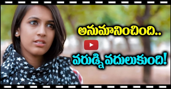 Muddapappu Avakai Web Series Episode - 3 1080P HD Video