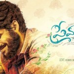 Naga Chaitanya Premam Telugu Movie First Look ULTRA HD Posters New WallPapers Latest Images