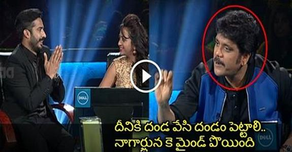 Nagarjuna Also Stunned For 5 Min After Watching Anchor Lasya Behavior In MEK Show