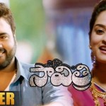 Nara Rohits Latest Savitri Telugu Movie First look Teaser HD 1080P Nandita