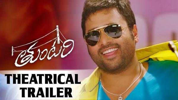 Nara Rohit Balakrishnudu Movie First Look Ultra Hd Posters: Nara Rohit's Tuntari Movie Theatrical Trailer 1080P HD