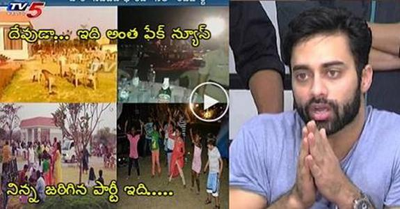 Navdeep Response On Rave Party Issue At Village Farmhouse