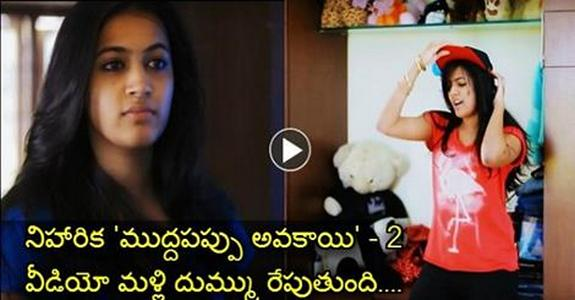 Niharika Konidela's Muddapappu Avakai Web Series Episode - 2 Creating Viral Sensation Again