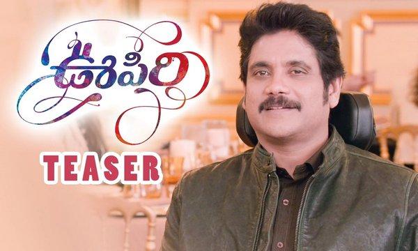 Oopiri Telugu Movie Teaser 1080P HD Video