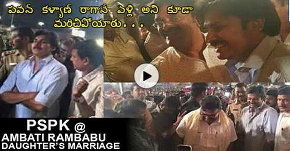 Pawan Kalyan Fans Gone Crazy At Ambati Rambabu's Daughter's Marriage In Guntur
