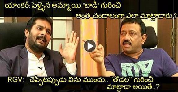 Ram Gopal Varma Stunning Answers to Tv9 Arrogant Anchor Questions Video