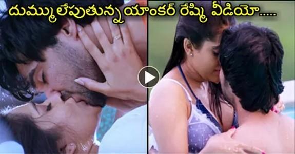 Rashmi Gautam Hot Video Song In Guntur Talkies Movie