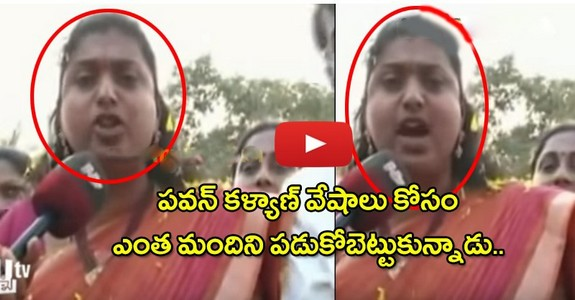 Roja Sensational Comments on Chiranjeevi and Pawan Kalyan