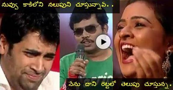 Sampoornesh Babu Funny Dialogue Everyone Can't Stop Laugh