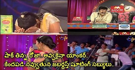 Shocking Mistake Ever Happened In Jabardasth Till Now , I Bet You will Die To Laugh Completly