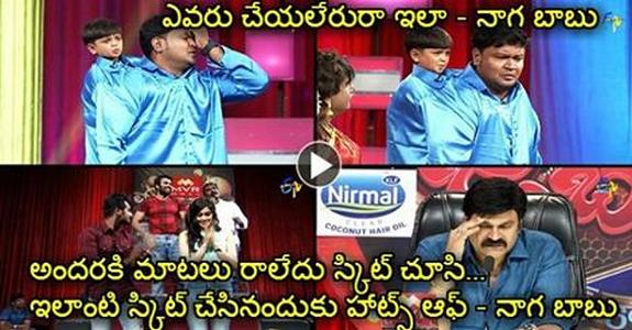 Standing Ovation In Jabardasth. I Never Seen A Skit Like This In My Life Says Naga Babu