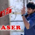 Sundeep Kishan's  Run  Telugu Movie Characters Intro Teaser  Anisha Ambrose