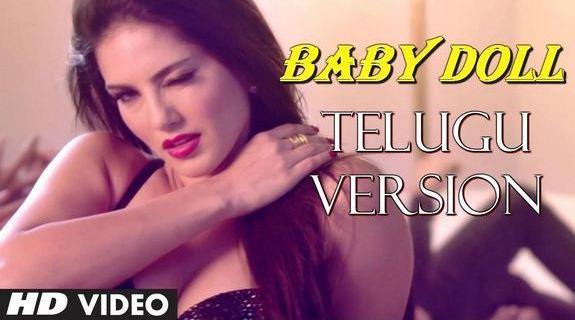 Sunny Leone Ragini MMS 2 Baby Doll Video Song Telugu Version
