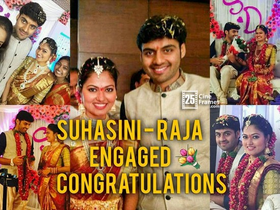 Tv Serial Actress Suhasini Engaged With Co Star Raja