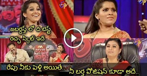 The Best Raccha-est Skit Ever In Jabardasth Show, I Bet You Will Watch it 10 Times Surely