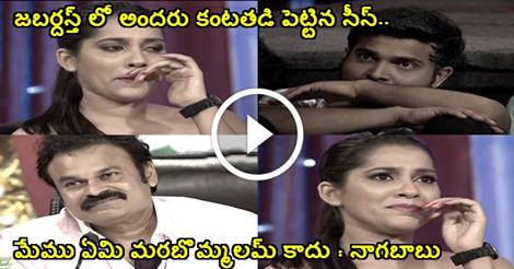 The Sadest moments of Jabardasth that you have everseen. Nagababu felt so Emotional what they done in the skit !!