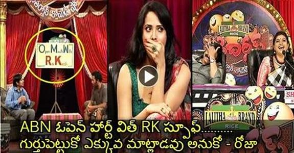 This Controversial Skit In Jabardasth Made Everyone Stunned. Open Punch To RK