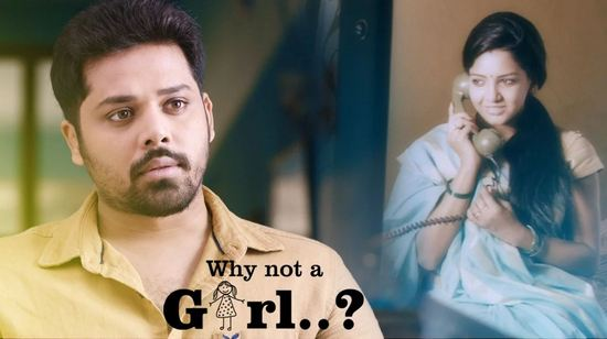 This Heart Touching Short Film Why Not A Girl Gets You Sensible Thought And Makes You Cry