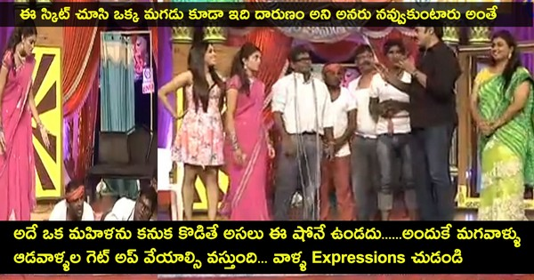 This Is Best Jabardasth Chammak Chanadra Skit You Can't Control Laughing