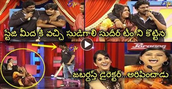 This Is What If Jabardasth Director Comes On The Stage. Sudigali Sudheer Skit