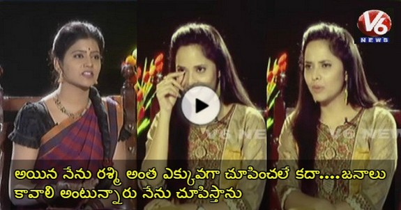 Anchor Anasuya Stunning Comments On Rashmi and Reveals Secrets About Her Childhood