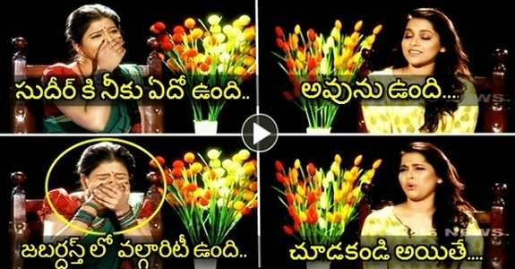 Anchor Reshmi In Yesterday V6 Interview. EPIC and Bold answers by jabardasth Anchor Reshmi In Yesterday V6 Interview