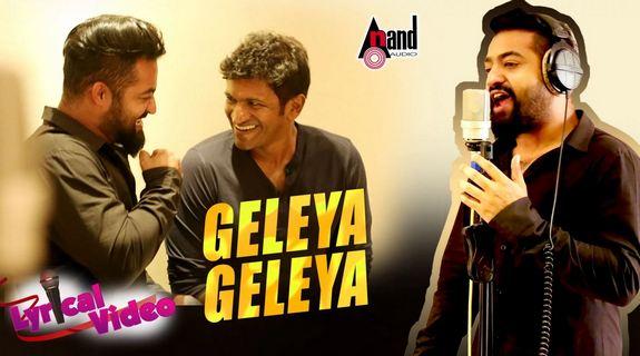 Jr Ntr Singing Geleya Geleya Song for Puneeth Rajkumar in Chakravyuha