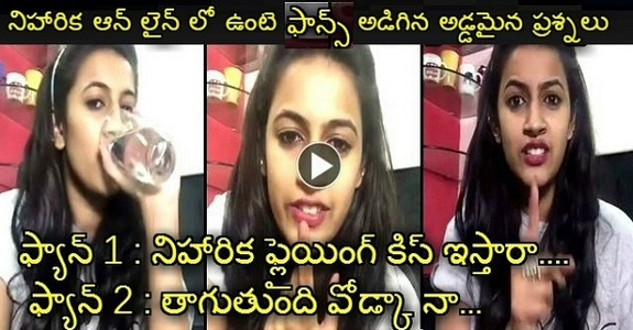 Niharika Konidala Live Chat with Fans. Here Some Silly Questions and Brilliant Answers LOL